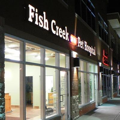 Fish Creek 24 Hour Pet Hospital, 15311 Bannister Road