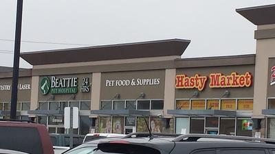 Beattie Pet Hospital, 135 Upper Centennial Parkway, Stoney Creek